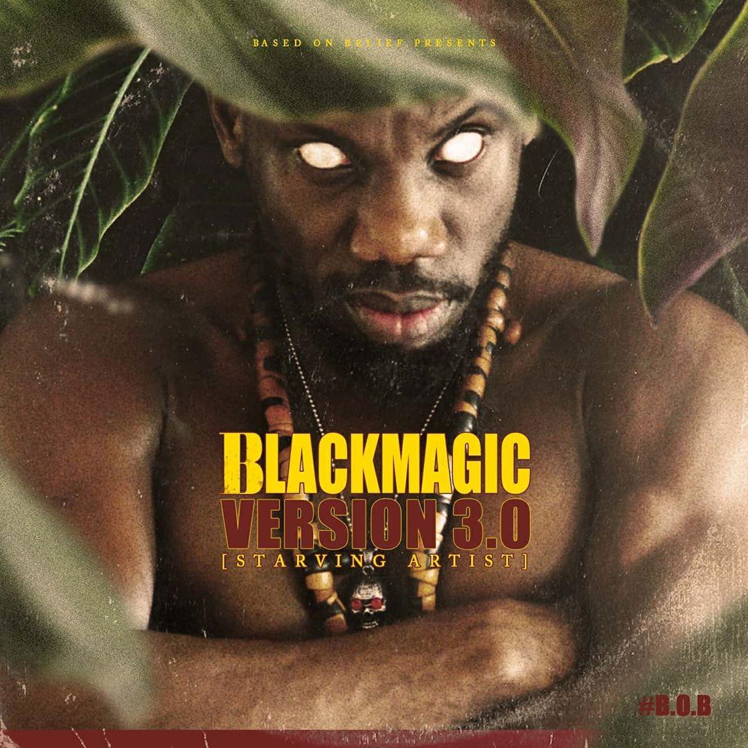 Blackmagic Soon Lyrics