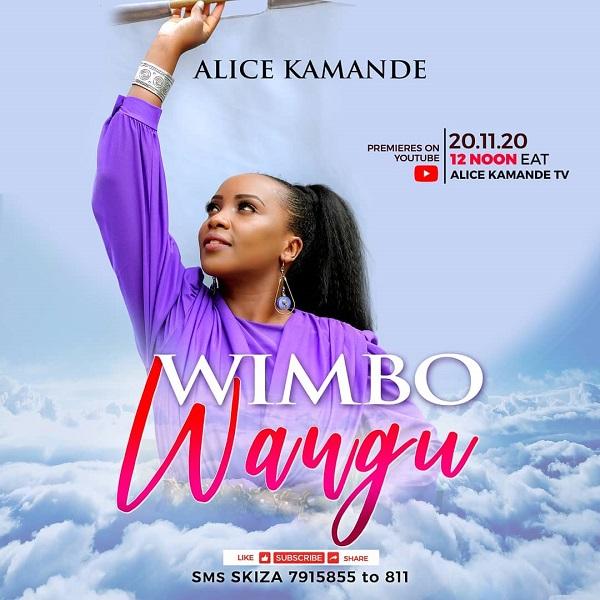 Alice Kamande Wimbo Wangu Lyrics