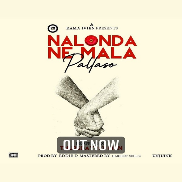 Pallaso Nalonda Nemala Lyrics