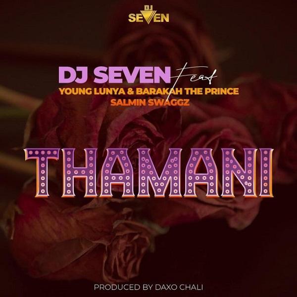 Young Lunya Thamani Lyrics