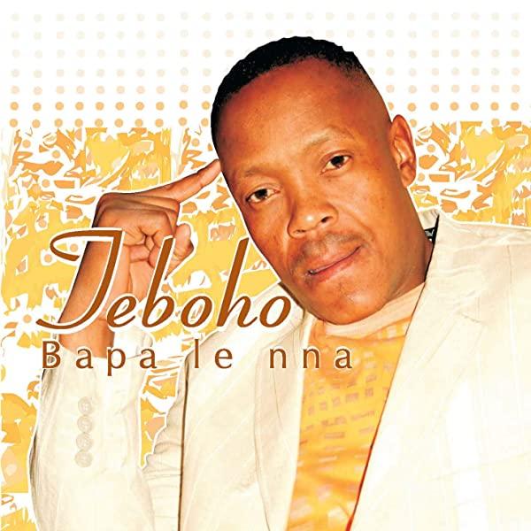 Teboho Tsatsi La Dipalema Lyrics