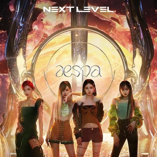 aespa Next Level Lyrics