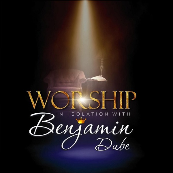 Benjamin Dube Avumile Lyrics
