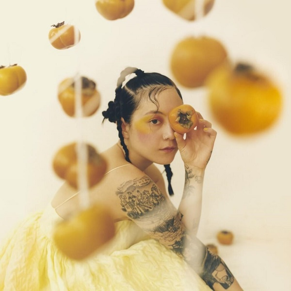 Japanese Breakfast Jubilee Album Lyrics
