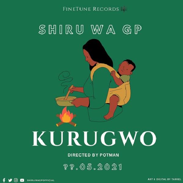 Shiru Wa Gp Kurugwo Lyrics