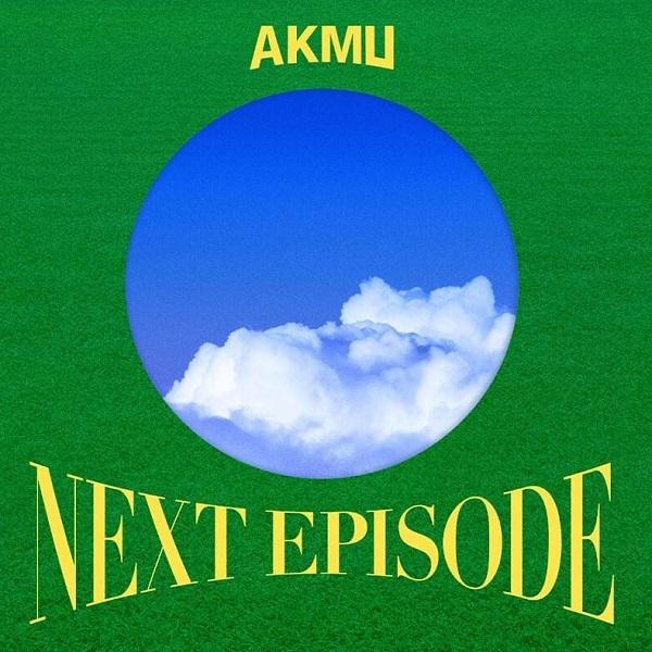 AKMU NEXT EPISODE EP Lyrics