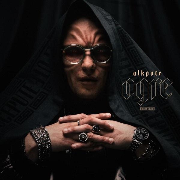 Alkpote Fontaine de jouvence Lyrics