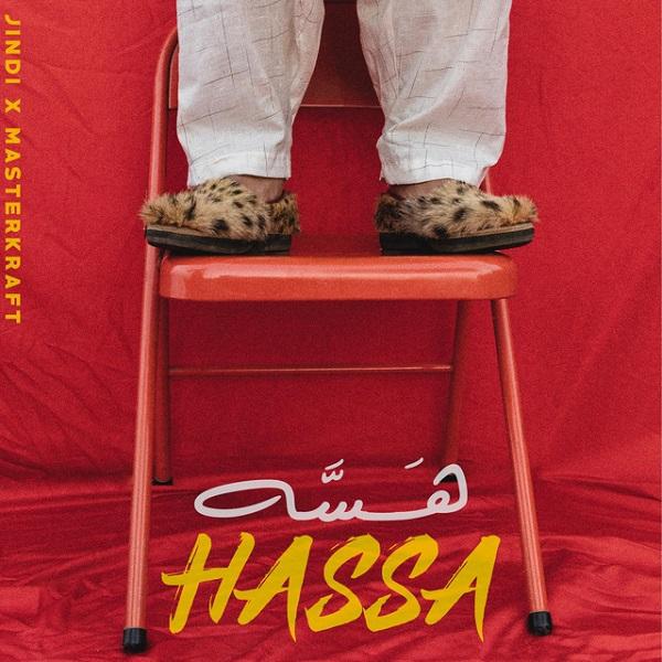 Jindi Hassa Lyrics